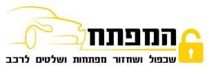 המפתח Logo